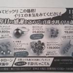 新聞20131106