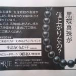 新聞20131207